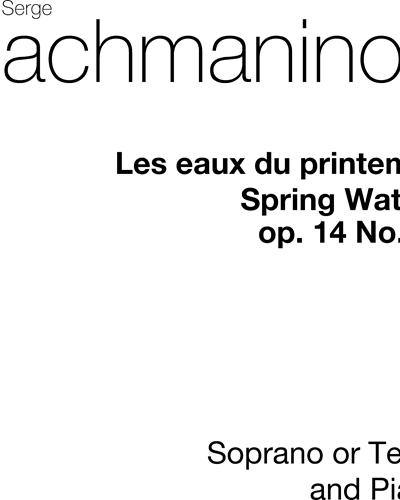 Les Eaux de Printemps, op. 14/11