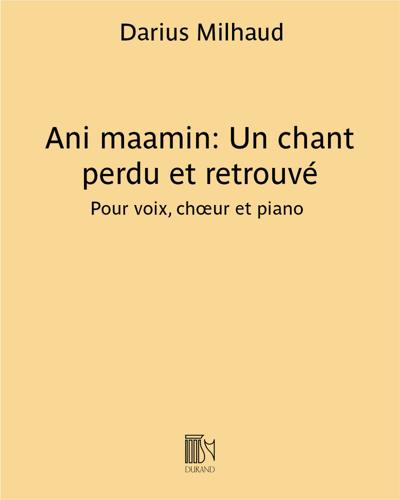 Ani maamin: Un chant perdu et retrouvé