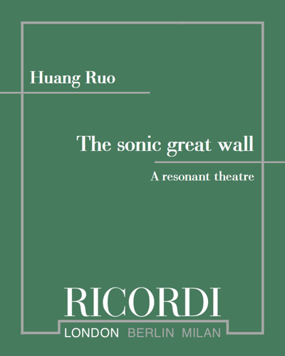 The sonic great wall
