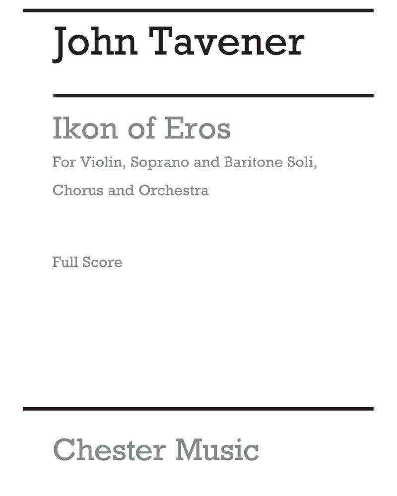 Ikon of Eros
