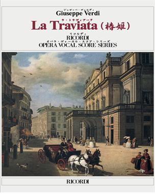 La traviata [Traditional]