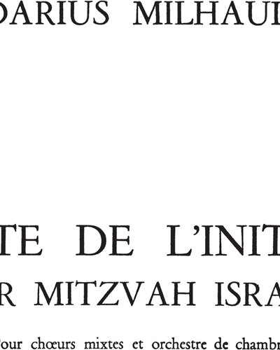 Cantate de l'Initiation Bar Mitzvah Israel, Op. 388